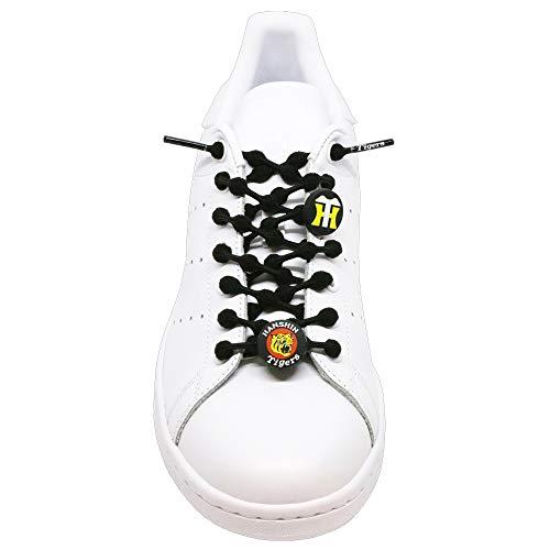 [COOLKNOT] クールノット 結ばなくてもいい 靴ひも 【阪神 タイガース モデル ロゴ クールビッツ付き】 ゴム 〈スパンデックス〉 楽々 スニーカー ほどけない 男女兼用 (スポーツ ジム 運動用 ランニング ハイキング) 脱ぎ履きしやすい L