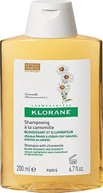 気質タイヤ修士号Klorane Shampoo with Camomile 6.7 fl oz. by Klorane [並行輸入品]