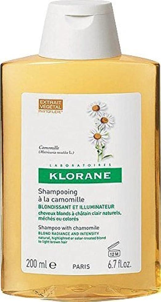 忌まわしい概して半ばKlorane Shampoo with Camomile 6.7 fl oz. by Klorane [並行輸入品]