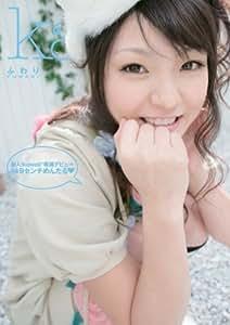 新人!Kawaii*専属デビュ→ 149センチめんたる ふわり kawaii [DVD]