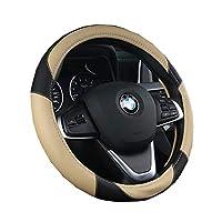 DreamBoomドリームブーム ハンドルカバー ステアリングカバー レザー カーハンドルカバー 軽自動車 普通車 トランク 四季汎用 自動車内装 042-ttrp-14(F ベージュ)