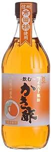 南信州「市田柿」使用!  飲み易い マイルド柿酢 500ml