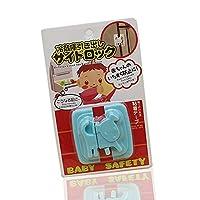 ACHICOO 子供の安全製品漫画の形多機能冷蔵庫ロックフラットキャビネットドアロック blue 6*6cm