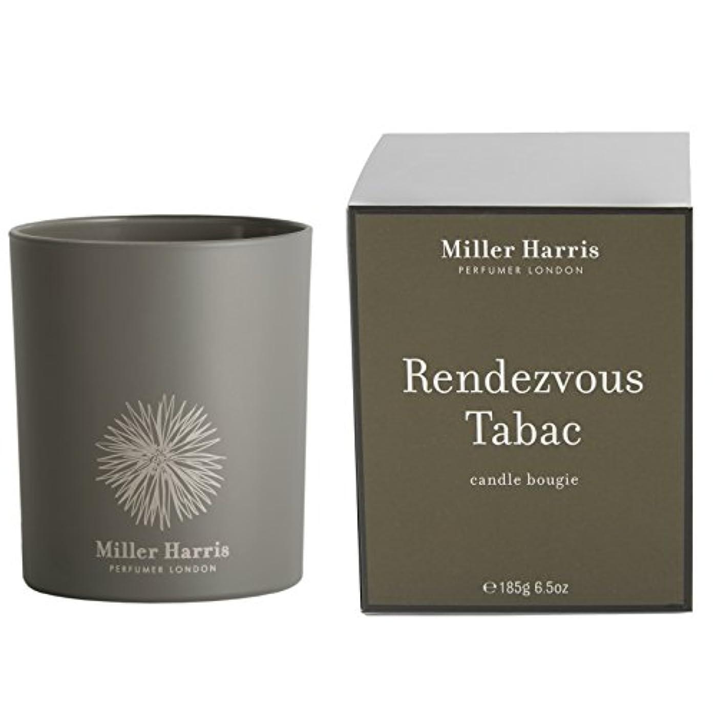 ピックデマンド赤ちゃんミラーハリス Candle - Rendezvous Tabac 185g/6.5oz並行輸入品