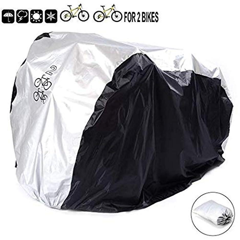 設計ポケット第二屋外用自転車カバー自転車用カバー自転車用カバー自転車用保護カバー屋外用自転車カバー2自転車(ブラック+シルバー)