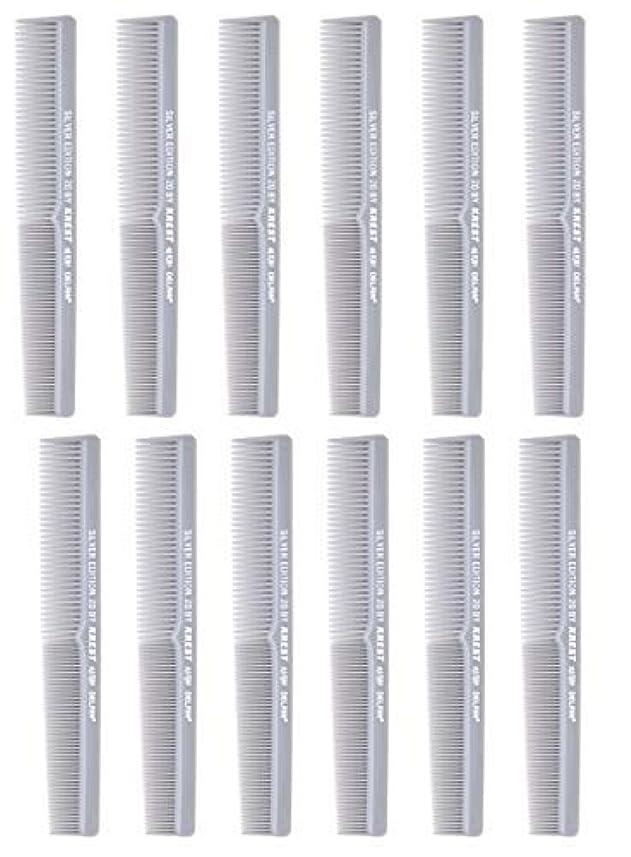 同情怒っている考古学7 In. Barber Comb.?Thermal Combs. Silver Edition All Purpose Styler Hair Cutting Comb #20. 1 Dz. [並行輸入品]
