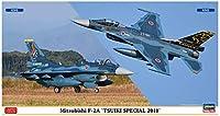 ハセガワ 1/72 三菱 F-2A 築城スペシャル 2018 2機セット プラモデル 02303