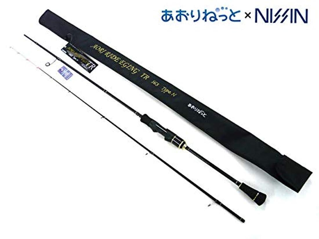 妖精ひも指令アオリライド エギングTR S63 タイプN ARE-TRS63MH-N