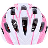 FLAMEER 軽量 快適 キッズ バイクヘルメット サイクリング アウトドア スポーツ用 多目的 安全ヘルメット