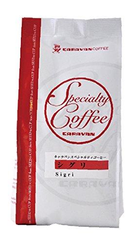 スペシュルティコーヒー シグリ 200g