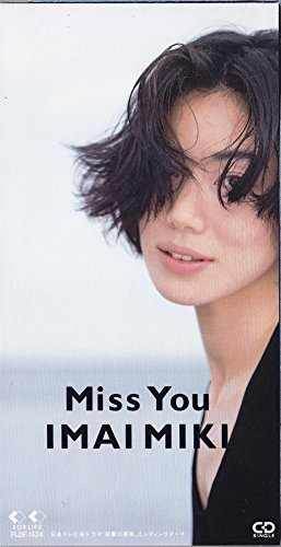 Image result for Miss You 今井美樹