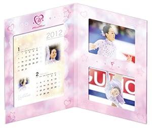 浅田真央カレンダー付フォトフレーム [2012年 カレンダー]