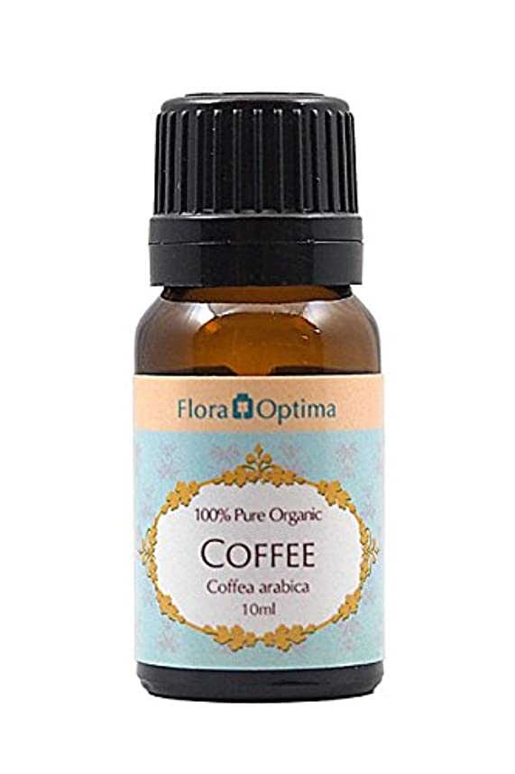 満足洪水なめらか【オーガニック】コーヒー?エッセンシャルオイル(10ml)