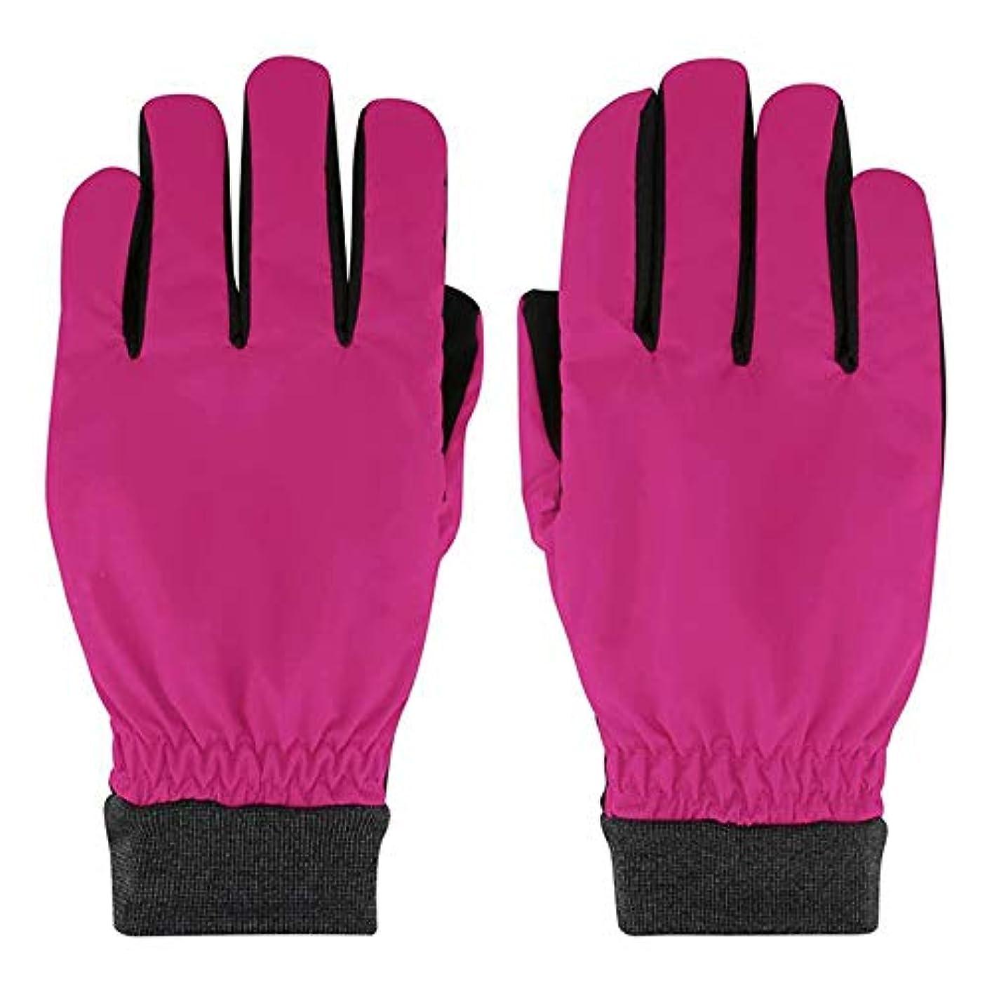 緊張するオアシス誇張する男性と女性の暖かい冬に乗って防水アウトドアクライミング学生手袋