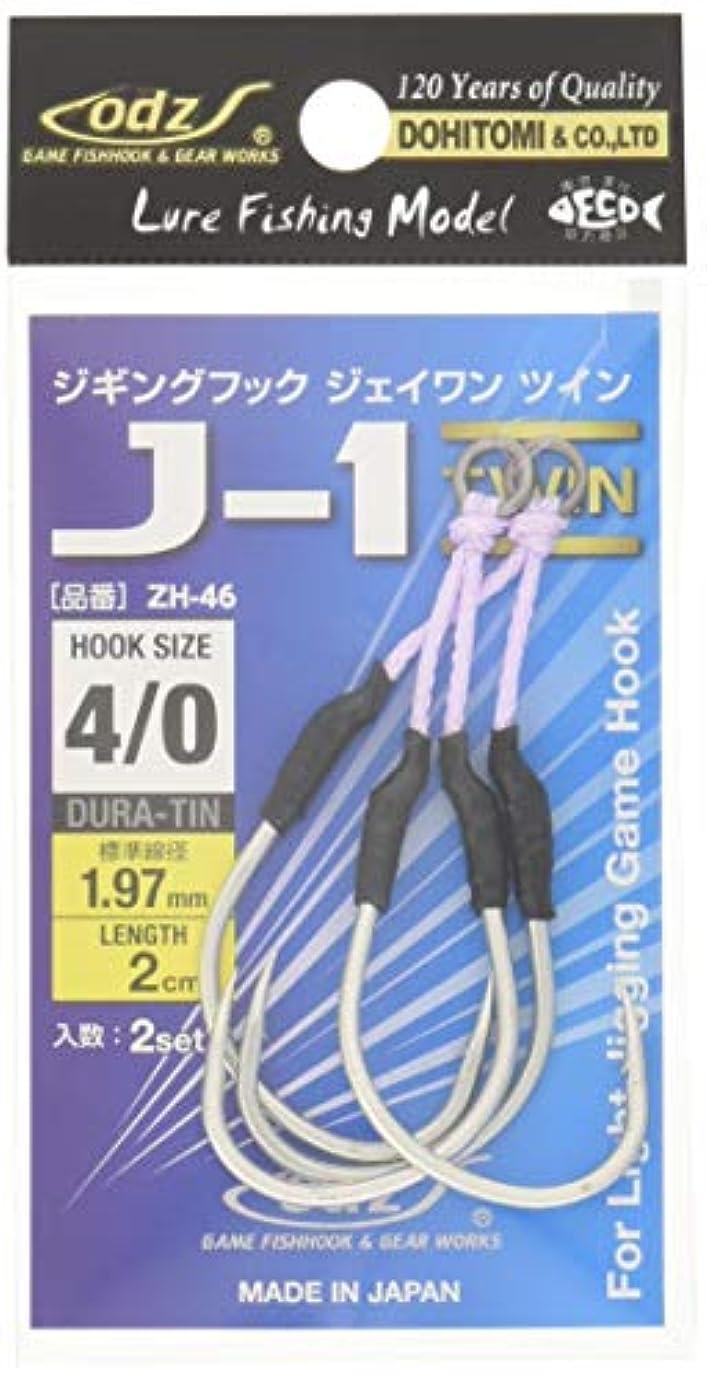 悔い改め社会ムスタチオDohitomi(土肥富) ZH-46 ジギングフック J-1 ツイン DURA-TIN 4/0 2cm ZH-46