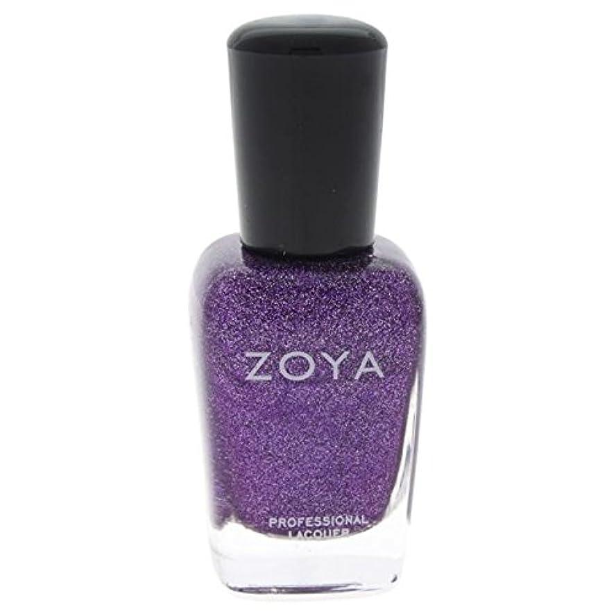 熟す眉をひそめる安息ZOYA(ゾーヤ)ネイルカラー15mL [ZP646] オーロラ