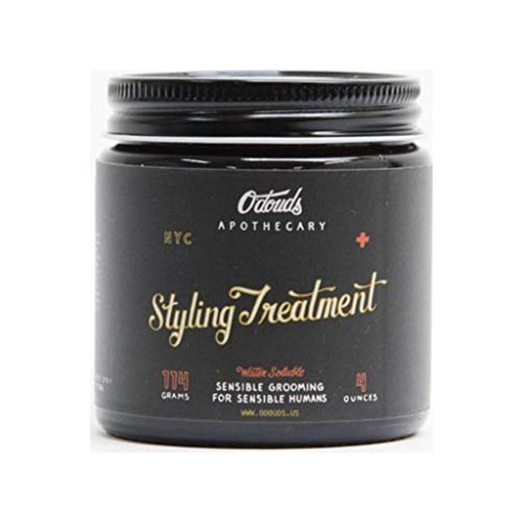 不誠実乳剤で出来ているO'Douds (オダウズ) スタイリングトリートメント STYLING TREATMENT メンズ 整髪料 水性 ポマード ヘアグリース ヘアワックス クリームタイプ ナチュラルシャイン ライトホールド ヴィーガン