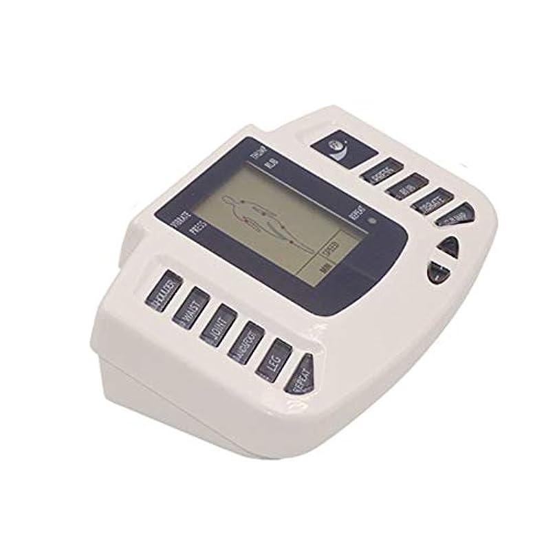 海洋のセンチメートルチェスBonni 電気刺激装置フルボディリラックスマッサージャー筋肉理学療法パルス数十鍼機械ヘルスケア