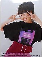 佐々木彩夏 C 生写真 ももいろクローバーZ 日めくりカレンダー 2019購入特典