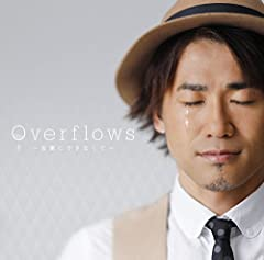 Overflows〜言葉にできなくて〜♪ナオト・インティライミのCDジャケット