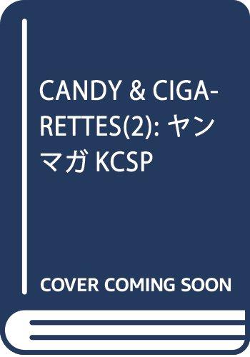 CANDY & CIGARETTES/2巻