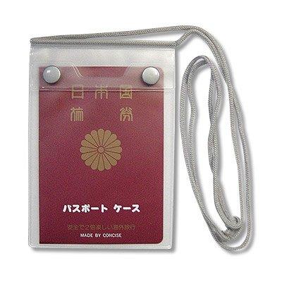 パスポートカバー(首下げタイプ)