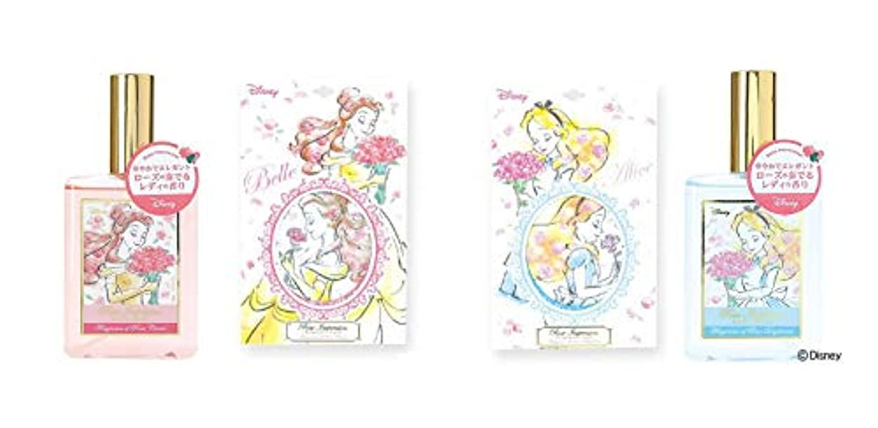 サイクルぼんやりしたお客様ディズニープリンセス ボディミスト & フレグランスカード 4点セット 不思議の国のアリス/美女と野獣 プレゼント ギフト 贈り物