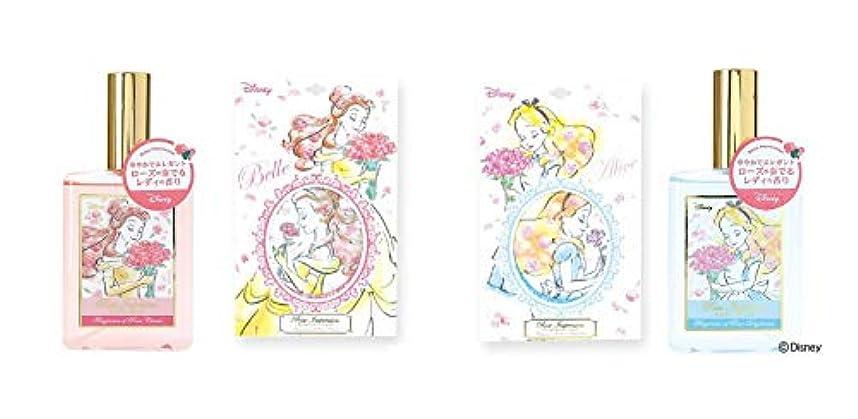 防ぐマニアック予想外ディズニープリンセス ボディミスト & フレグランスカード 4点セット 不思議の国のアリス/美女と野獣 プレゼント ギフト 贈り物