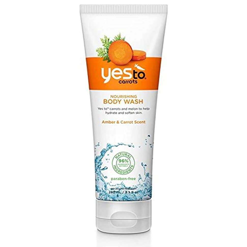 トークスキムマイルストーンはいボディウォッシュ280ミリリットル栄養ニンジンへ x2 - Yes To Carrots Nourishing Body Wash 280ml (Pack of 2) [並行輸入品]
