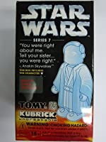 KUBRICK STAR WARS SERIES 7 SPIRIT OF ANAKIN SKAYWALKER