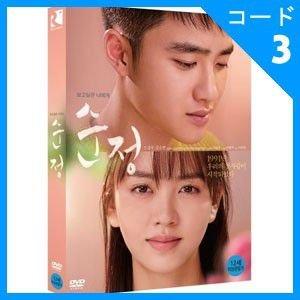 EXOのド・ギョンス(D.O.)、キム・ソヒョン主演 「純情」 DVD(1DISC/+英語字幕)