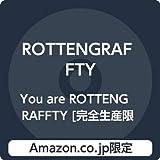 【Amazon.co.jp限定】You are ROTTENGRAFFTY [完全生産限定盤] [3CD] (Amazon.co.jp限定特典 : デカジャケ 付)
