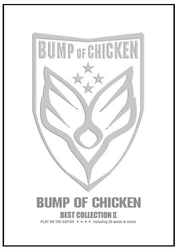 ギター弾き語り BUMP OF CHICKEN/BEST C...