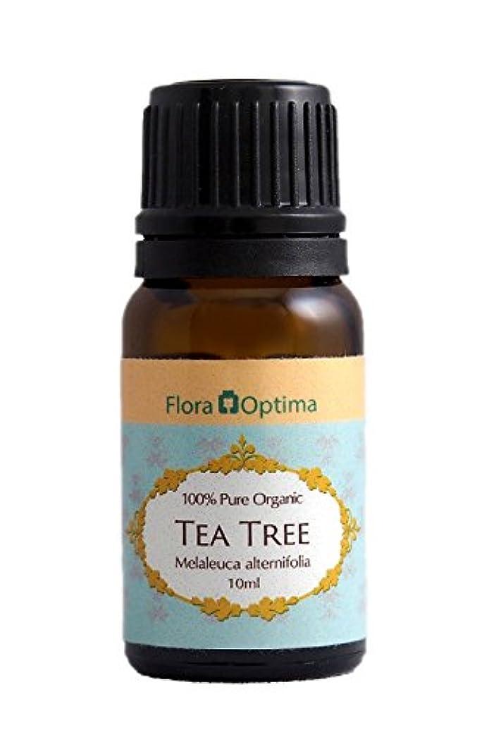 傾いたラフ睡眠オーガニック?ティーツリーオイル(Tea Tree Oil) - 10ml - … …