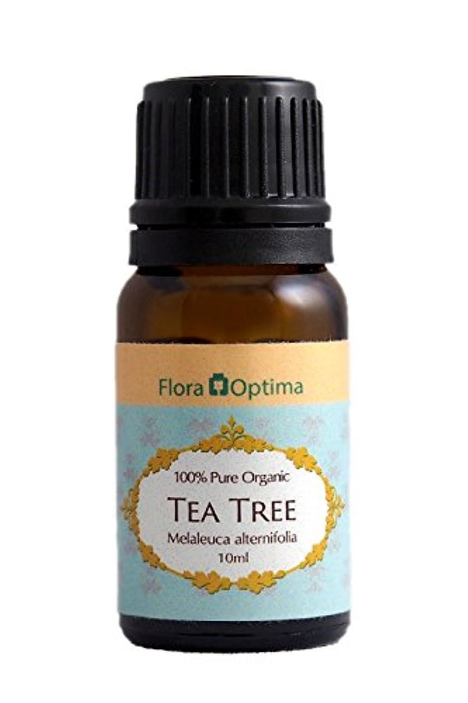 扱う落胆するティーンエイジャーオーガニック?ティーツリーオイル(Tea Tree Oil) - 10ml - … …