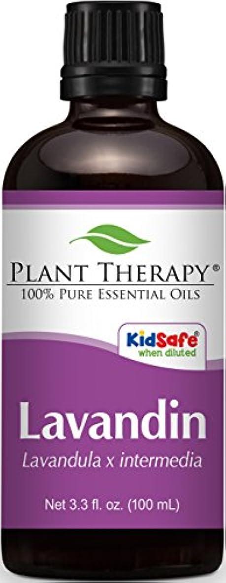 ハシーバクテリア忘れられないLavandin Essential Oil. 100 ml (3.3 oz) 100% Pure, Undiluted, Therapeutic Grade.