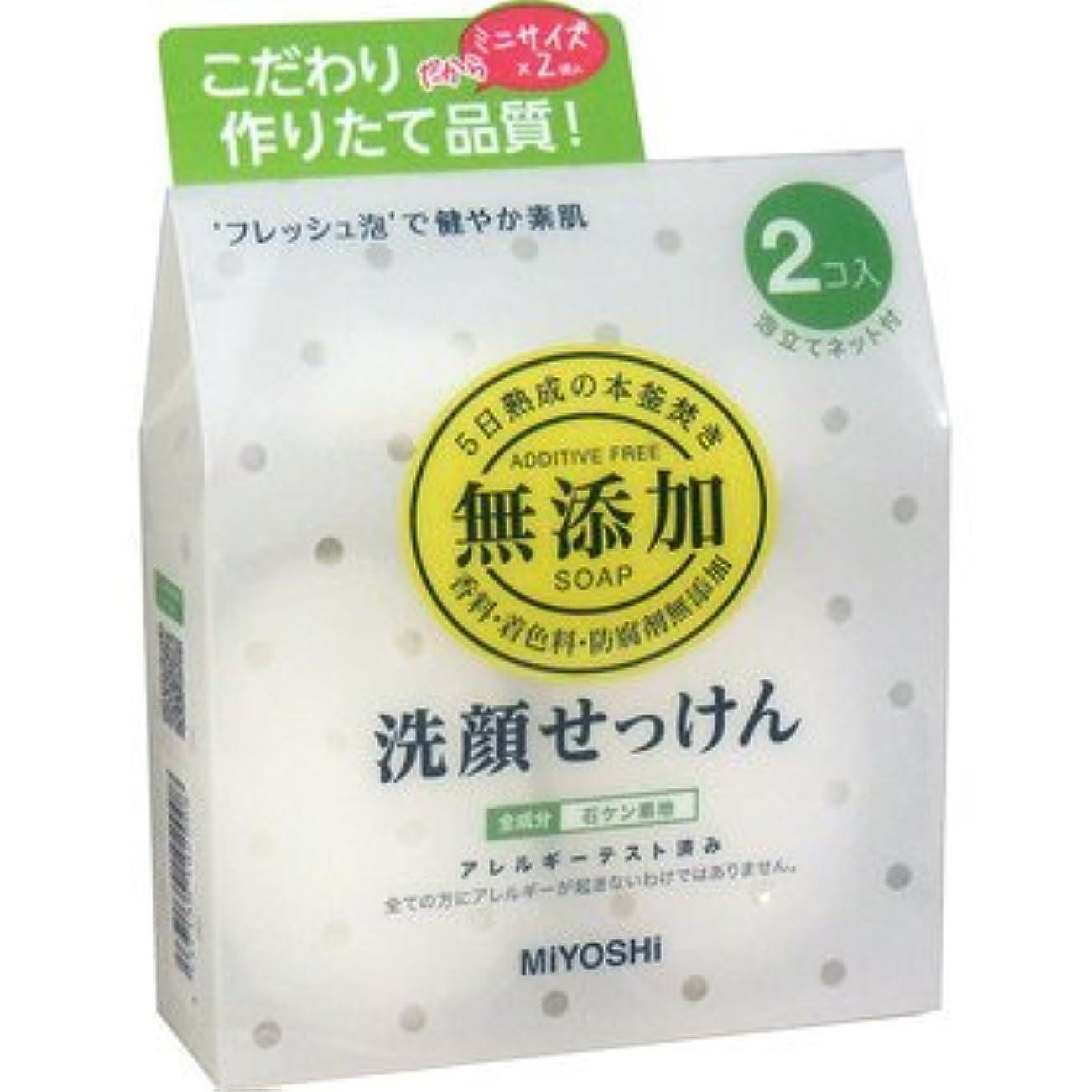 マナーサーマルコースミヨシ石鹸 無添加 洗顔せっけん 40g 2コ入 泡立てネット付き×36点セット (4537130102008)