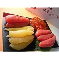 【北海道産魚卵詰合せ】彩りたらこ明太子いくら味付け数の子4点セット