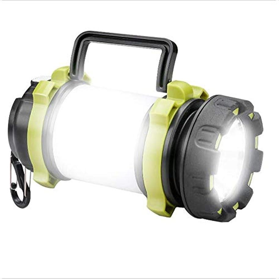 言う倍増経験LGFV-キャンプライトUSB充電多機能懐中電灯屋外テントライトに適しています:ハイキングキャンプの緊急事態釣り車の修理