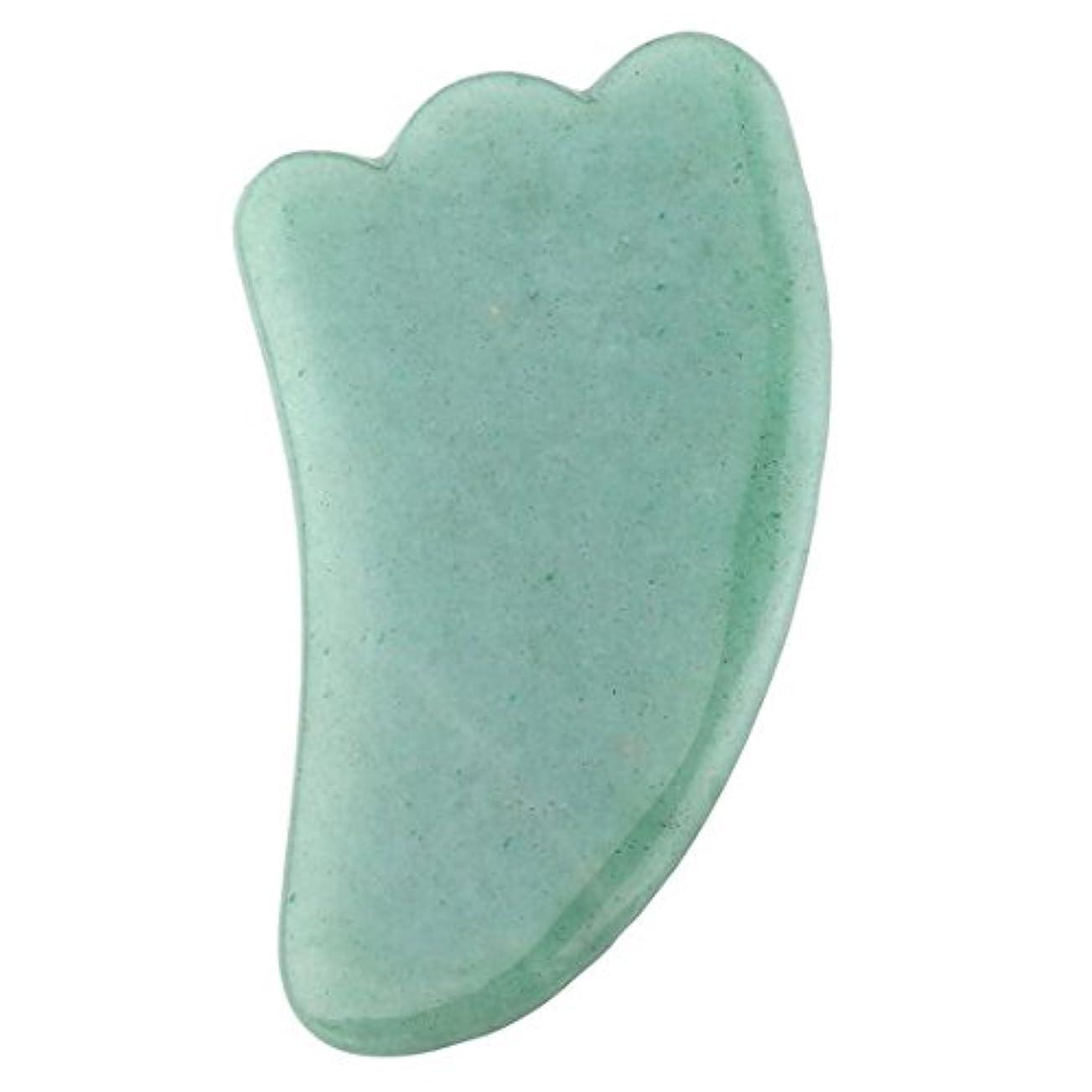 強います歯痛フェッチ(イスイ) YISHUI風水 グアシャ スクラップ マッサージ ツール ナチュラル ローズ クォーツ グリーン アベンチュリン ウイングシェイプグアシャボード 伝統的 スクレーパーツール W3415 (グリーン)