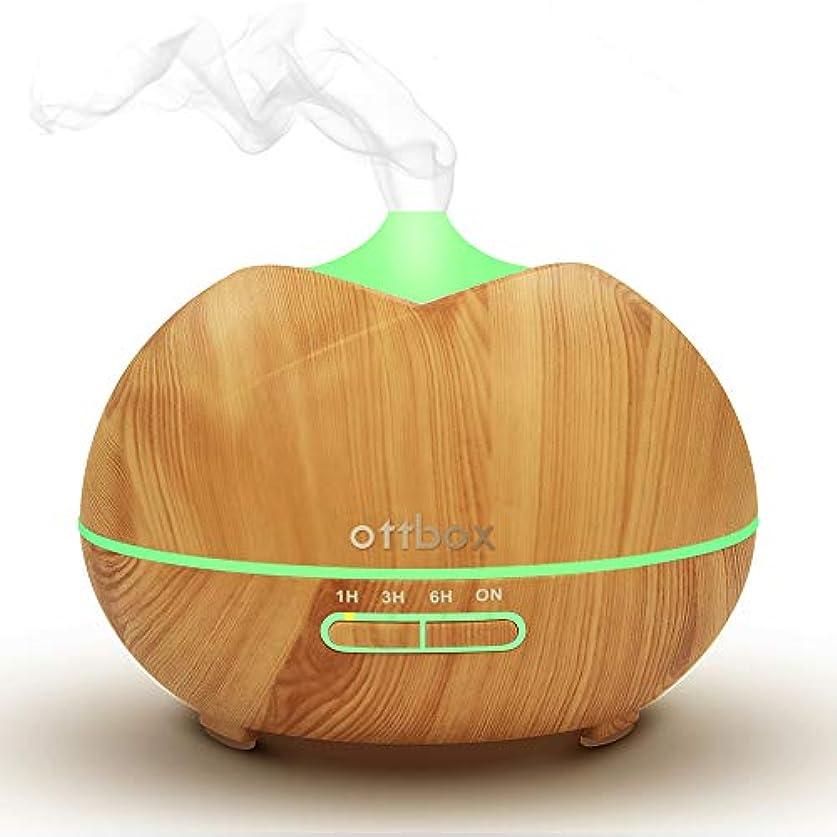 バイアスファイナンス体操選手ottbox 450 ml Essential Oil Diffuser イエロー B0719LYT6M