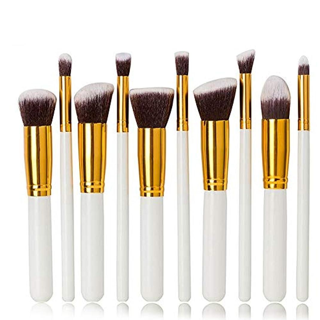 すべき主に貞Makeup brushes 10ピースホワイトメイクブラシセット革新的なリベラルパウダーブラシアイシャドウブラシコンターブラシ suits (Color : White)