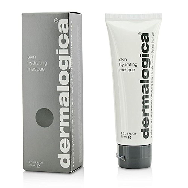 ペンダント繁殖鎮痛剤ダーマロジカ スキンハイドレイティング マスク 75ml/2.5oz並行輸入品