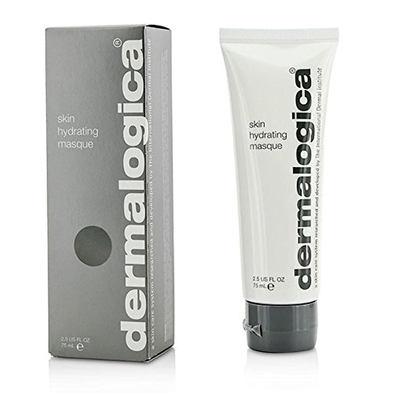拡散するポスト印象派広告するダーマロジカ スキンハイドレイティング マスク 75ml/2.5oz並行輸入品