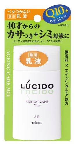LC 薬用フェイスケア乳液 120ML