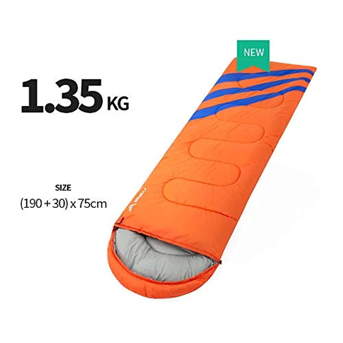おもてなし無数の製作寝袋封筒タイプ寝袋キャンプ寝袋寝袋大人封筒キャンプ寝袋軽量ポータブル屋外機器登山キャンプ防災夜通し
