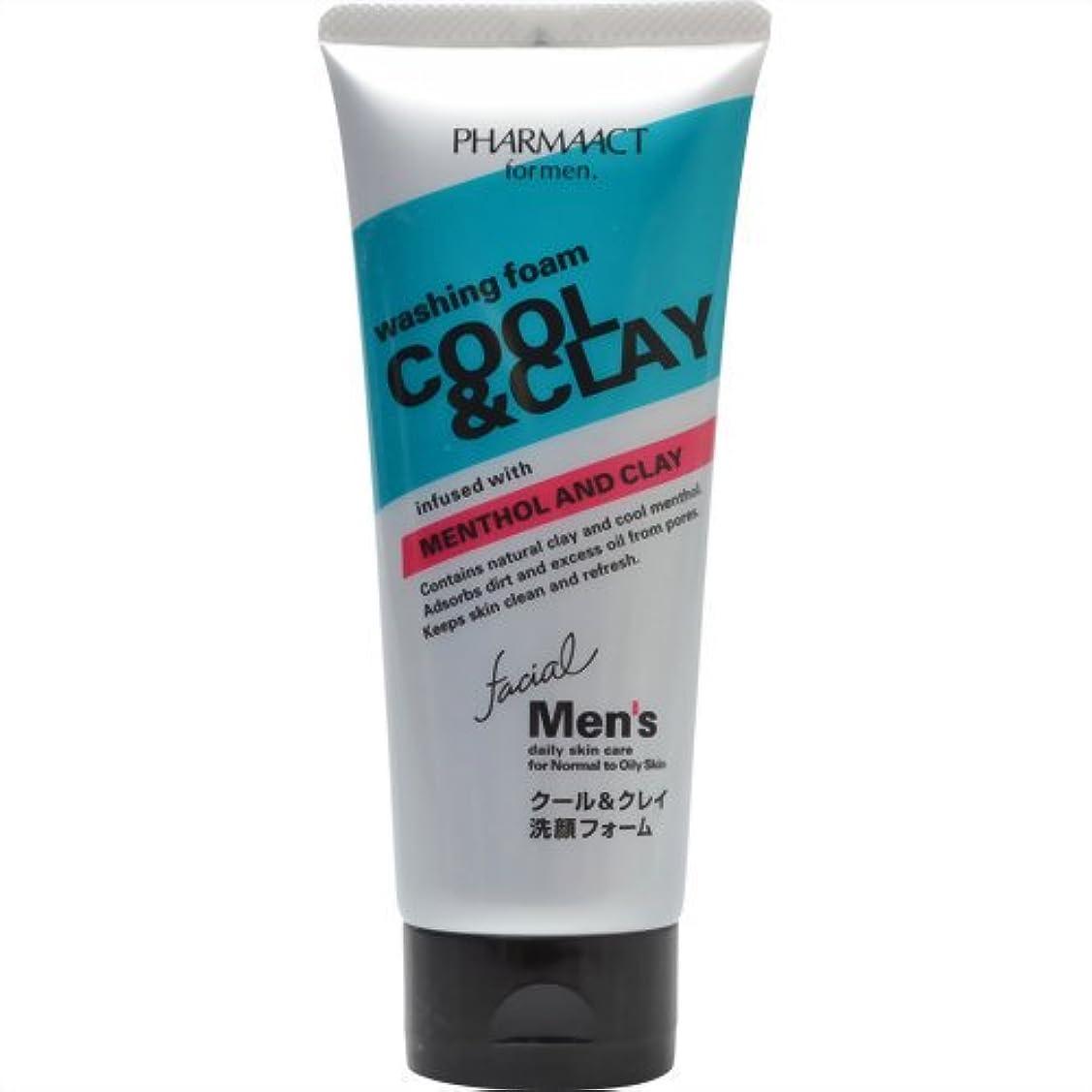 安心効能ある取得ファーマアクト メンズ クール&クレイ洗顔フォーム 130g