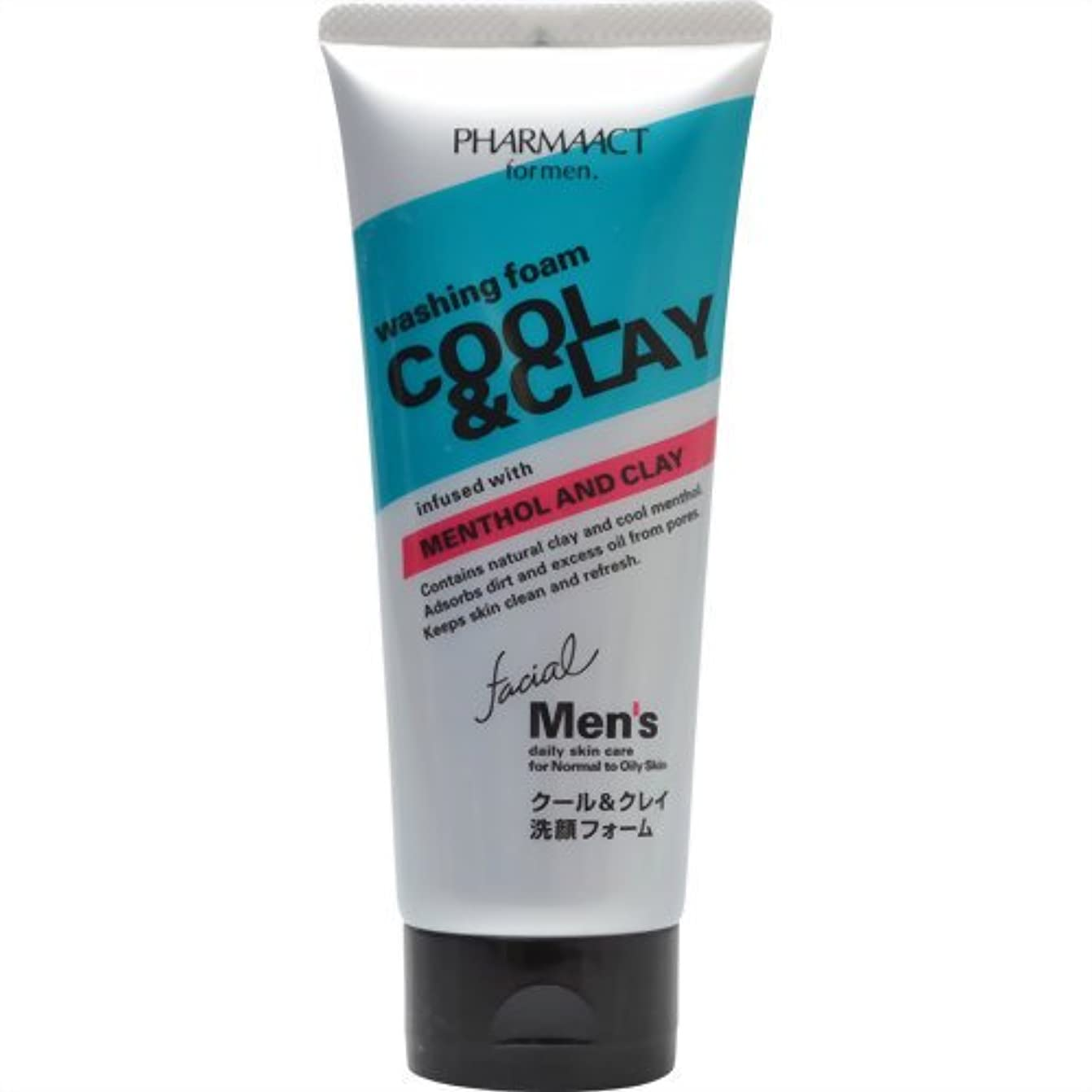 足首グラマー綺麗なファーマアクト メンズ クール&クレイ洗顔フォーム 130g