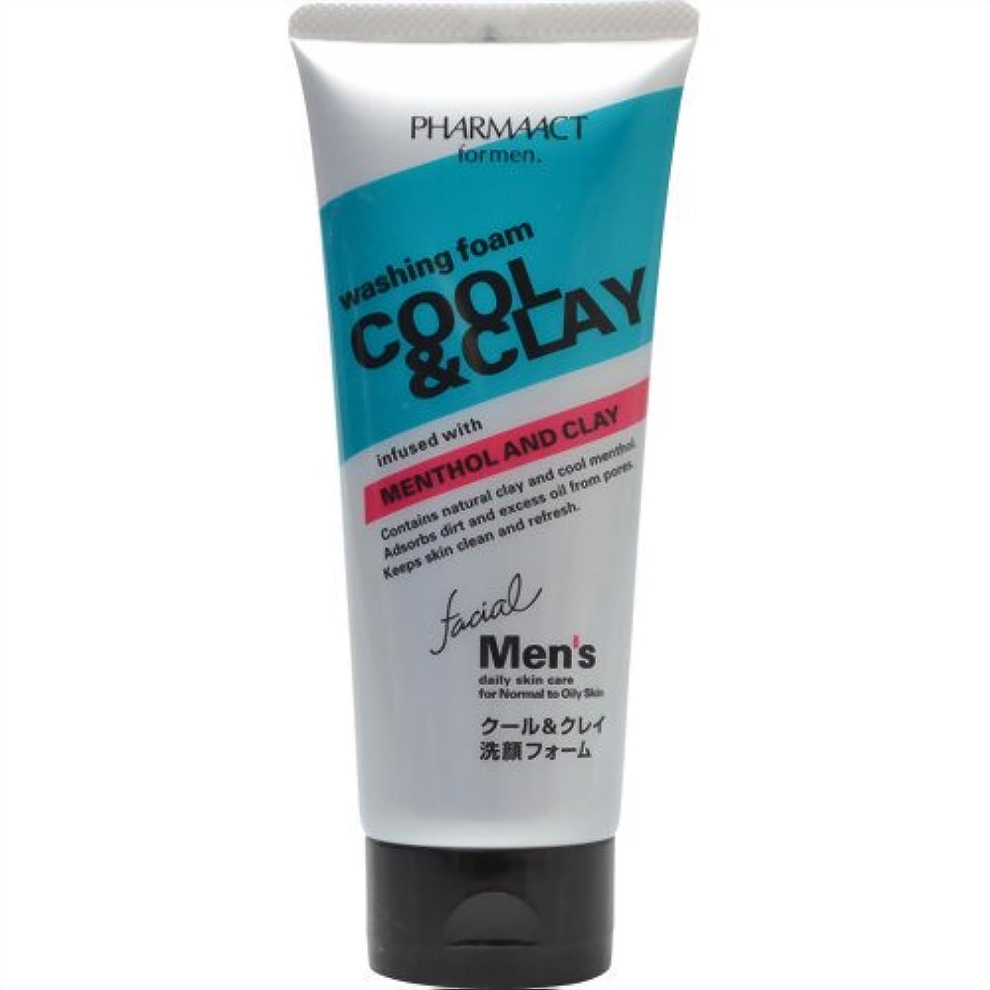 提供知覚する汚染するファーマアクト メンズ クール&クレイ洗顔フォーム 130g