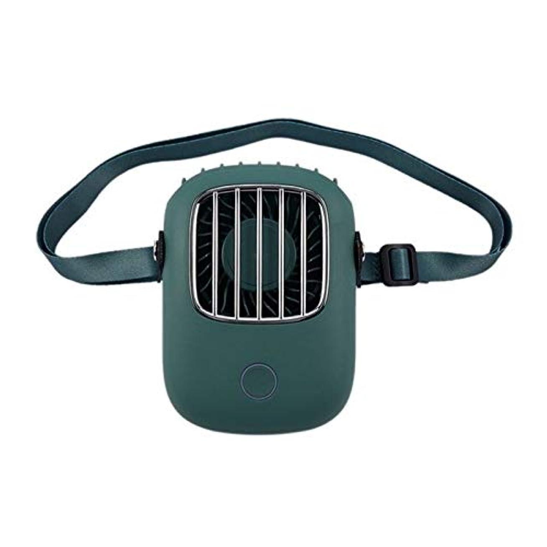 削減挨拶する提出するエレガント ファン、オフィスや寮に適しハンギング首、USBストラップのファンを備えたポータブルファン 良好なパフォーマンス (Color : Green)